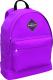 Школьный рюкзак Erich Krause EasyLine 17 L Neon Violet / 47430 -