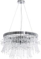 Потолочный светильник Divinare Vetro 7565/02 SP-7 -