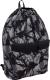 Школьный рюкзак Erich Krause EasyLine 16L Thistle / 48942 -