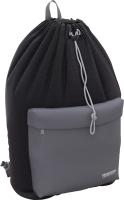 Школьный рюкзак Erich Krause EasyLine 16L Black-Grey / 46412 -