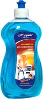 Ополаскиватель для посудомоечных машин Topperr 3301 -