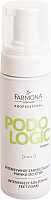 Кератолитик для педикюра Farmona Professional Podologic Herbal смягчающая (165мл) -