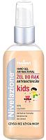 Гель для рук детский Farmona Nivelazione детский антибактериальный гель (53мл) -