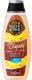 Масло для ванны Farmona Tutti Frutti Ананас и Кокос (425мл) -