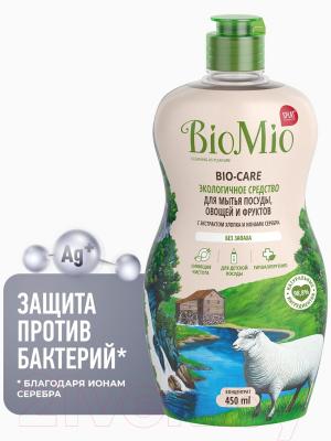 Средство для мытья посуды BioMio Без запаха (450мл)