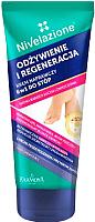 Крем для ног Farmona Nivelazione 6 в 1 питательный и восстанавливающий (75мл) -