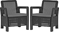 Комплект садовой мебели Keter Tarifa 2 Chairs / 233193 (серый) -