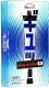 Презервативы Sagami 6 Fit V №12 / 721/1 -