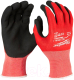 Перчатки защитные Milwaukee 4932471416 (8/M) -