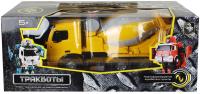 Радиоуправляемая игрушка 1Toy Робот-бетономешалка / Т11022 -