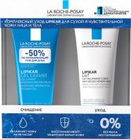 Набор косметики для тела La Roche-Posay Lipikar молочко без отдушки 200мл+гель для душа очищающий 200мл -