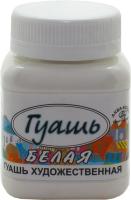 Гуашь Аква-Колор К2201 (100мл, белый) -