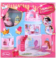Кукольный домик Darvish Замок в сумочке / DV-T-1937 -
