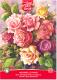 Альбом для рисования Erich Krause ArtBerry Розы / 45439 -