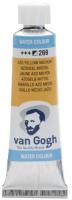 Акварельные краски Van Gogh 269 / 20012691 (желтый AZO средний) -