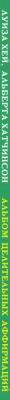 Раскраска-антистресс Эксмо Альбом целительных аффирмаций для раскрашивания и отдыха (Хей Л.)