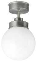 Потолочный светильник Ikea Фрихульт 104.316.50 -