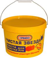 Очиститель для рук Pingo Чистая звезда паста (11л) -