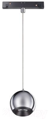 Трековый светильник Novotech Shino 358403