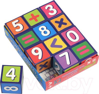 Развивающая игра Айрис-пресс Умные кубики в поддончике.Учимся считать