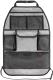 Органайзер автомобильный Reer TravelKid Tidy 9086041 -