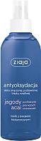 Тоник для лица Ziaja Acai Berry с гуалуроновой кислотой (200мл) -