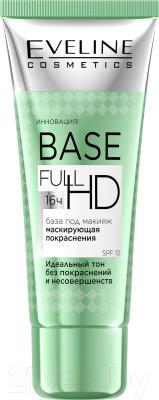 Основа под макияж Eveline Cosmetics Base Full Hd маскирующая покраснения