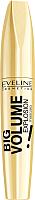Тушь для ресниц Eveline Cosmetics Big Volume Explosion (11мл) -