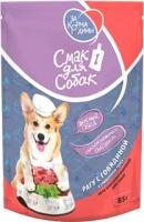 Корм для собак За Корма Родины Рагу с говядиной в сливочном соусе / ZKR014 (85г) -