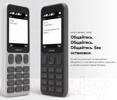 Мобильный телефон Nokia 125 Dual Sim (синий)