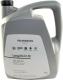 Моторное масло VAG Longlife III 0W30 / GS55545M4 (5л) -