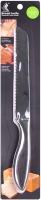 Нож Darvish DV-H-274 -