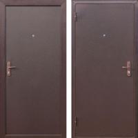 Входная дверь Йошкар Стройгост 5-1 Металл Внутр (98x206, левая) -