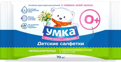 Влажные салфетки детские УМКА 70шт