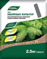 Удобрение ОМУ Для хвойных культур (2.5кг) -