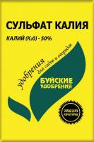 Удобрение No Brand Сульфат Калия (900г) -