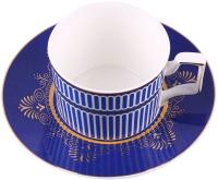 Чашка с блюдцем Darvish DV-H-530 -