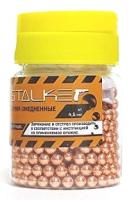 Шарики для пневматики Stalker ВВ (4.5мм, 1000шт) -