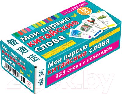 Развивающие карточки Айрис-пресс Мои первые китайские слова