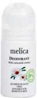 Дезодорант шариковый Melica Organic С экстрактом ромашки (50мл) -