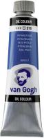 Масляные краски Van Gogh 570 / 02055703 (синий ФЦ) -