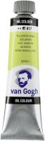 Масляные краски Van Gogh 617 / 02056173 (желто-зеленый) -