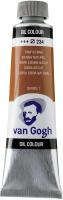 Масляные краски Van Gogh 234 / 02052343 (сиена натуральная) -