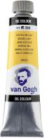 Масляные краски Van Gogh 268 / 02052683 (желтый AZO светлый) -