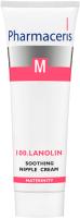 Средство для ухода за сосками Pharmaceris M 100 Lanolin успокаивающий д/сосков для беременных и кормящих (25г) -
