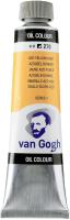 Масляные краски Van Gogh 270 / 02052703 (желтый AZO темный) -