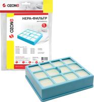 HEPA-фильтр для пылесоса OZONE H-57 -