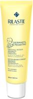 Крем детский Rilastil Dermastil Pediatric на водной основе д/чувств. кожи младенцев (100мл) -