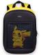 Рюкзак Pixel One Yellow Sun / PXONEYS01 -