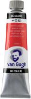 Масляные краски Van Gogh 327 / 02053273 (краплак светлый) -